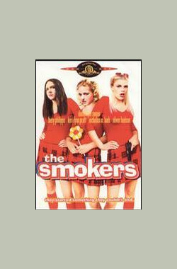 The Smokers (2001)