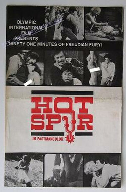 Hot Spur (1968)