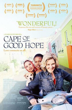 Cape of Good Hope (2004)
