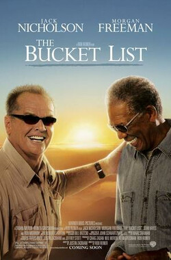 遗愿清单 The Bucket List (2008)