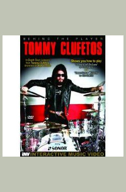 Behind the Player: Tommy Clufetos (2008)