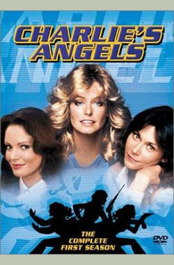 查理的天使 第五季 Charlie's Angels Season 5 (1976)
