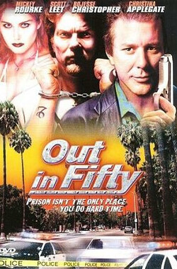 紧迫盯人 Out in Fifty (1999)