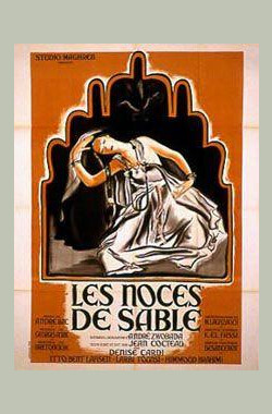 Noces de sable (1949)