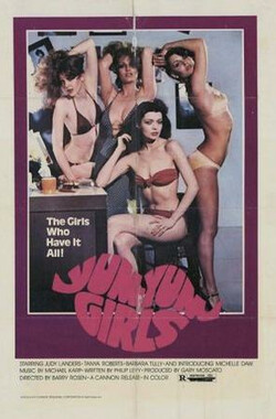 The Yum-Yum Girls (1976)