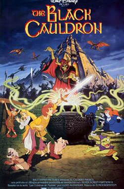 黑神锅传奇 The Black Cauldron (1986)