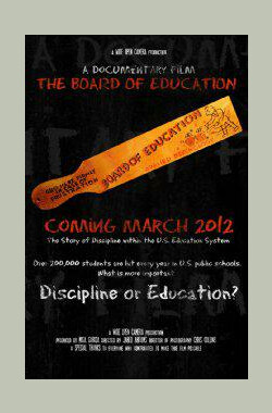 棍棒教育 The Board of Education