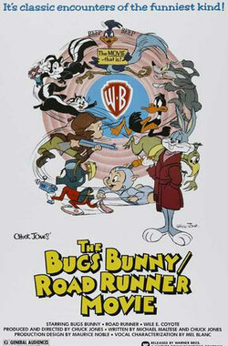 疯狂兔宝宝 The Bugs Bunny/Road Runner Movie (1979)