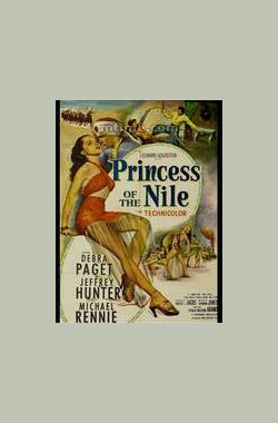 Princess of the Nile (1954)