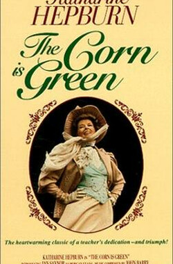锦绣前程 The Corn Is Green (1979)