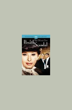 深宫春色 A Breath of Scandal (1960)