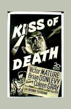 死吻 Kiss of Death (1947)