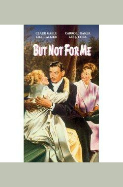 海棠春 But Not for Me (1959)