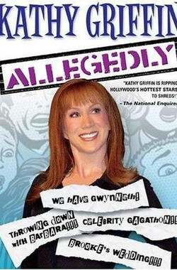 Kathy Griffin: allegedly (2004)