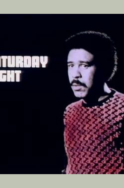 "周六夜现场 ""Saturday Night Live"" Richard Pryor/Gil Scott-Heron (1975)"