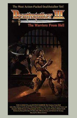 圣剑屠魔3 Deathstalker and the Warriors from Hell (1988)
