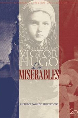 悲惨世界 Miserables, Les (1953)