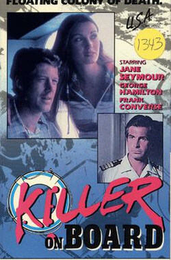 Killer on Board (1977)