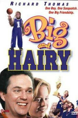 大脚 Big and Hairy (1998)