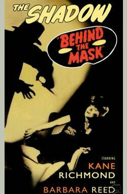 面具之下 Behind the Mask (1946)
