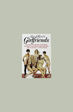 Girlfriends (1983)