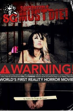 Suicide Girls Must Die! (2010)