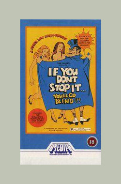 If You Don't Stop It... You'll Go Blind!!! (1975)