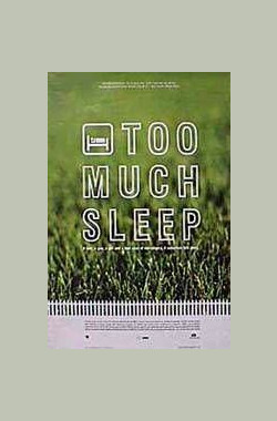 过度睡眠 Too Much Sleep (2001)