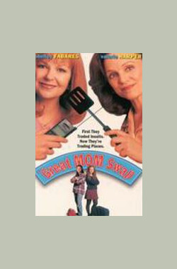 The Great Mom Swap (1995)