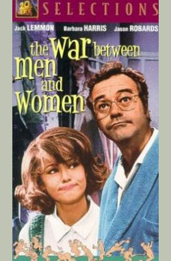 男男女女的战争 The War Between Men and Women (1972)