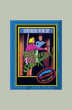 Silver Needle in the Sky (1954)