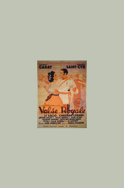 Valse royale (1936)