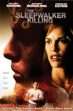 梦游杀人案 The Sleepwalker Killing (1997)