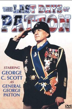 巴顿将军之死 The Last Days of Patton (1986)
