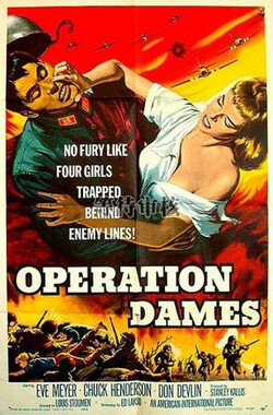 Operation Dames (1959)