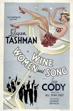 Wine, Women, and Song (1933)