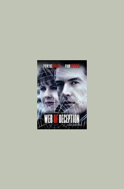 赤色杀阵 Web of Deception (1994)