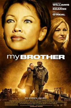我的兄弟 My Brother (2007)