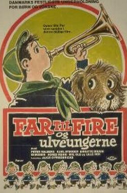 Far til fire og ulveungerne (1958)