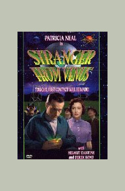 Stranger From Venus (1954)