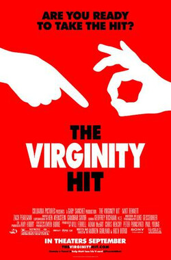 失贞 The Virginity Hit (2010)
