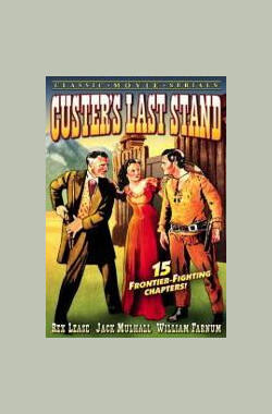Custer's Last Stand (1936)