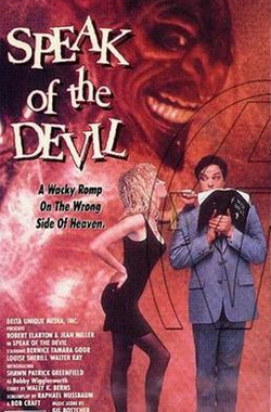 Speak of the Devil (1991)