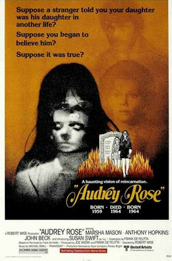 魔缘 Audrey Rose (1977)