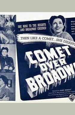 Comet over Broadway (1938)