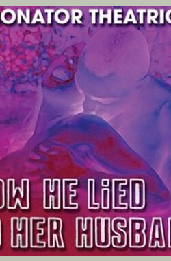 How He Lied to Her Husband (1937)
