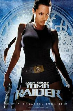 古墓丽影 Lara Croft: Tomb Raider (2001)