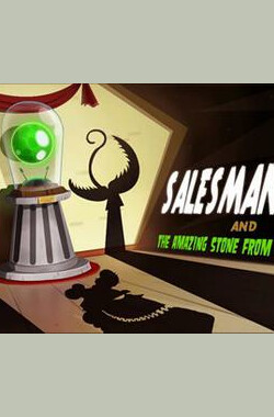 销售员皮特 Salesman Pete and the Amazing Stone from Outer Space! (2010)