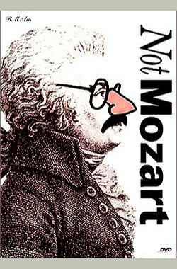 不是莫扎特 M Is for Man, Music, Mozart (1991)