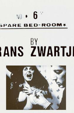 Spare Bedroom (1970)